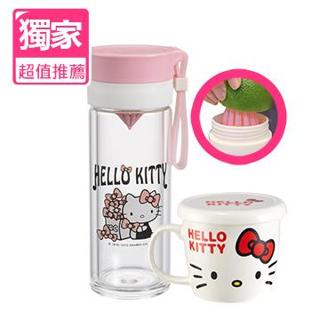 【Hello Kitty】耐熱玻璃雙層檸檬瓶-360ml+新骨瓷加蓋杯-360ml