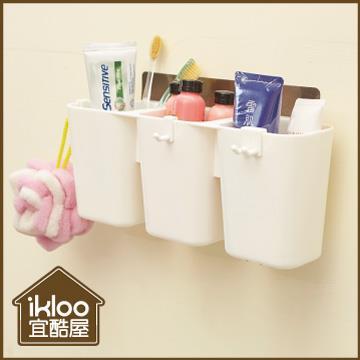 【ikloo】多功能無痕三格廚房/衛浴收納盒