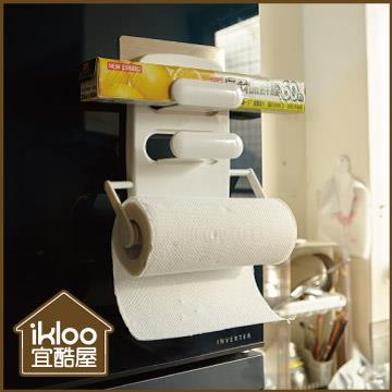 【ikloo】多功能無痕三層紙巾/保鮮膜收納架