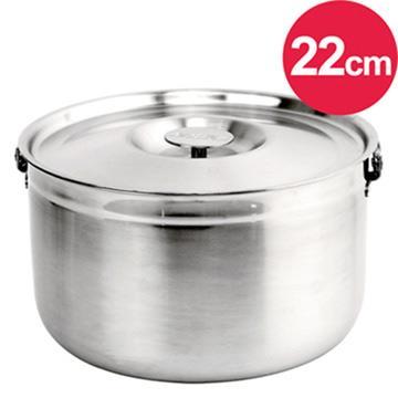 MoLiFun魔力坊 台灣製316不鏽鋼內鍋/調理鍋/提鍋(22CM)~適用電磁爐