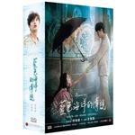 【弘恩戲劇】藍色海洋的傳說(10DVD)首批限量贈品版