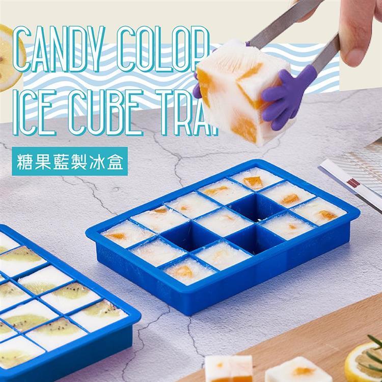 15格方塊矽膠製冰盒-消暑沁涼糖果藍