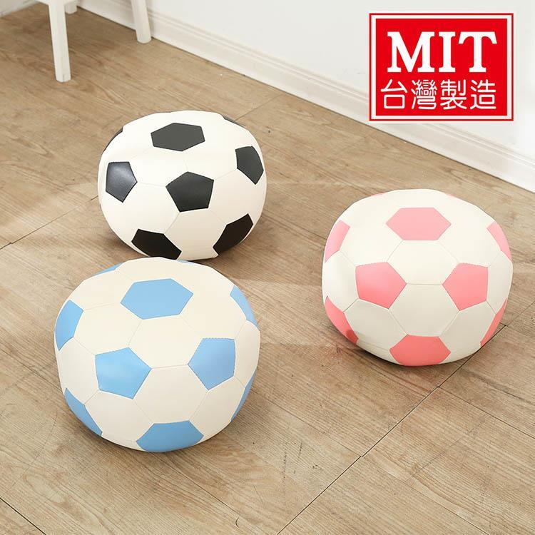 BuyJM足球造型沙發椅凳(3色)