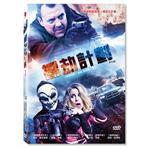 攔劫計劃 Blue Line DVD