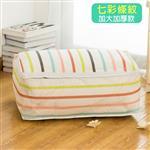 大容量可水洗衣物棉被收納整理袋(七彩條紋)