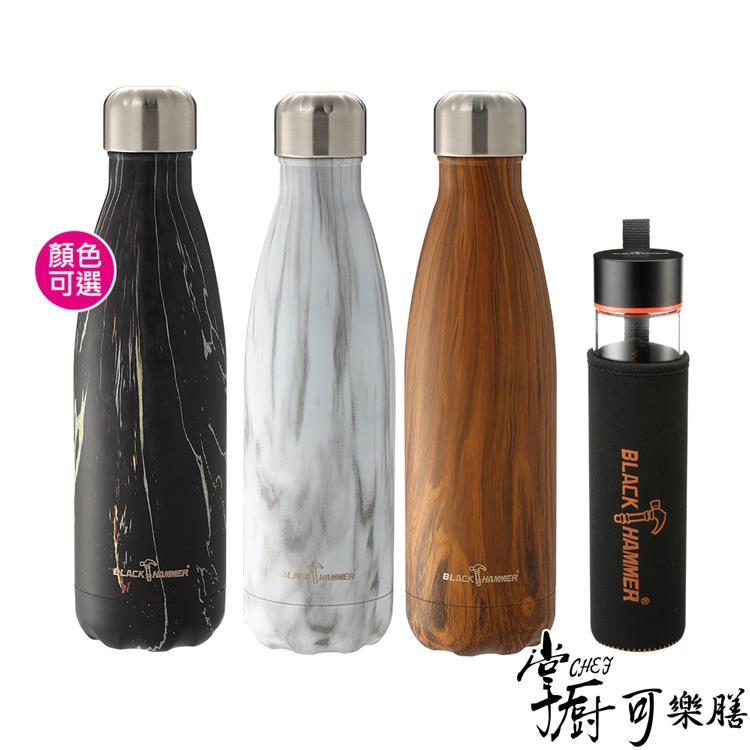 【BLACK HAMMER】星煥時尚隨身瓶3入組