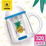 【韓國 BEDDY BEAR】雙層高硼矽玻璃泡茶壺320ML(旺來款)