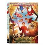 功夫瑜珈DVD