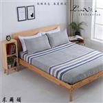 【Luna Vita】雙人 春夏100% 精梳棉 床包三件組-米爾頓