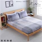 【Luna Vita】雙人 春夏100% 精梳棉 床包三件組-格林物語