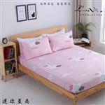 【Luna Vita】雙人 春夏100% 精梳棉 床包三件組-迷你星尚