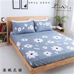 【Luna Vita】雙人 春夏100% 精梳棉 床包三件組-溫婉花語
