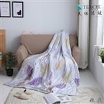【Luna Vita】春夏100%頂級 緞紋天絲TENCEL 鋪棉涼被-秋葉