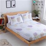【Luna Vita】雙人 100%頂級 緞紋天絲TENCEL  床包三件組-秋葉