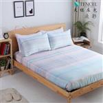 【Luna Vita】雙人 100%頂級 緞紋天絲TENCEL  床包三件組-逸彩