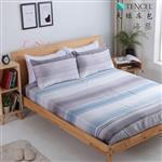 【Luna Vita】雙人 100%頂級 緞紋天絲TENCEL  床包三件組-海瑟