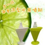 金德恩 台灣製 多功能海芋造型果汁噴瓶
