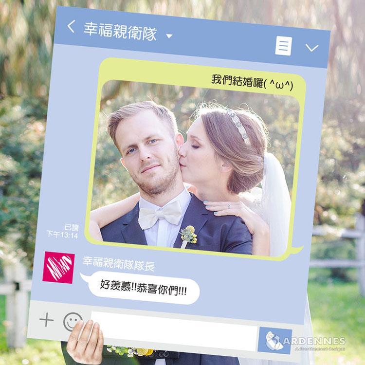 【ARDENNES】婚禮佈置系列 拍照小物 / 道具 / 打卡 / 效果框 WP002