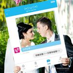 【ARDENNES】婚禮佈置系列 拍照小物 / 道具 / 打卡 / 效果框 WP004