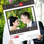 【ARDENNES】婚禮佈置系列 拍照小物 / 道具 / 打卡 / 效果框 WP005