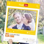 【ARDENNES】婚禮佈置系列 拍照小物 / 道具 / 打卡 / 效果框 WP011