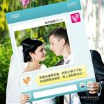 【ARDENNES】婚禮佈置系列 拍照小物 / 道具 / 打卡 / 效果框 WP012