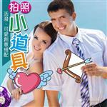 【ARDENNES】婚禮佈置系列 拍照小物 / 道具 / 打卡 / 擺飾 WR007
