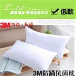 【Luna Vita】3M 健康防螨抗菌 超細纖維枕(1入)