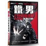 鐵男:21世紀極速版 DVD