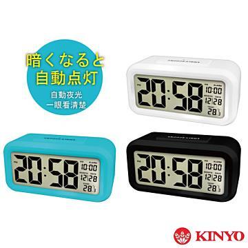 KINYO 超大數字顯示簡約光控鬧鐘