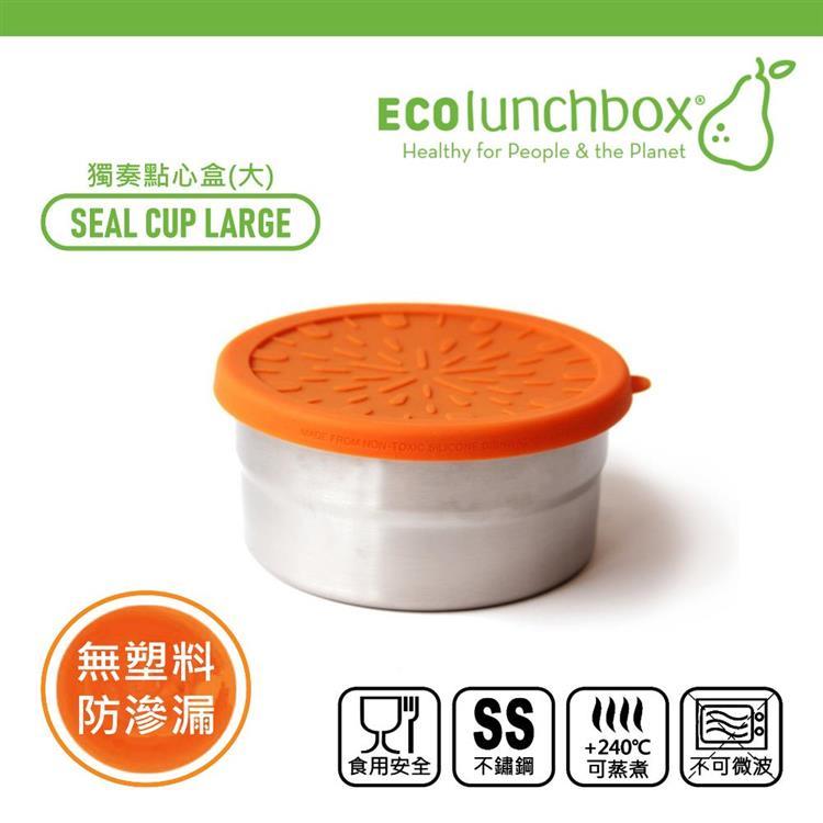 美國ECOlunchbox獨奏點心盒(大)