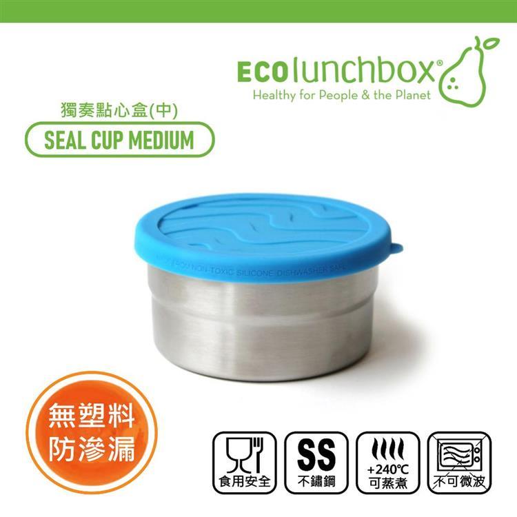 美國ECOlunchbox獨奏點心盒(中)