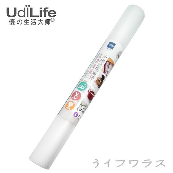【UdiLife】多用途櫥櫃墊-L-4入組