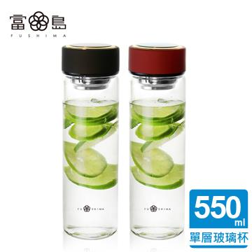 【FUSHIMA富島】禪風雅泡茶耐熱玻璃隨手瓶550ML(2色可選)