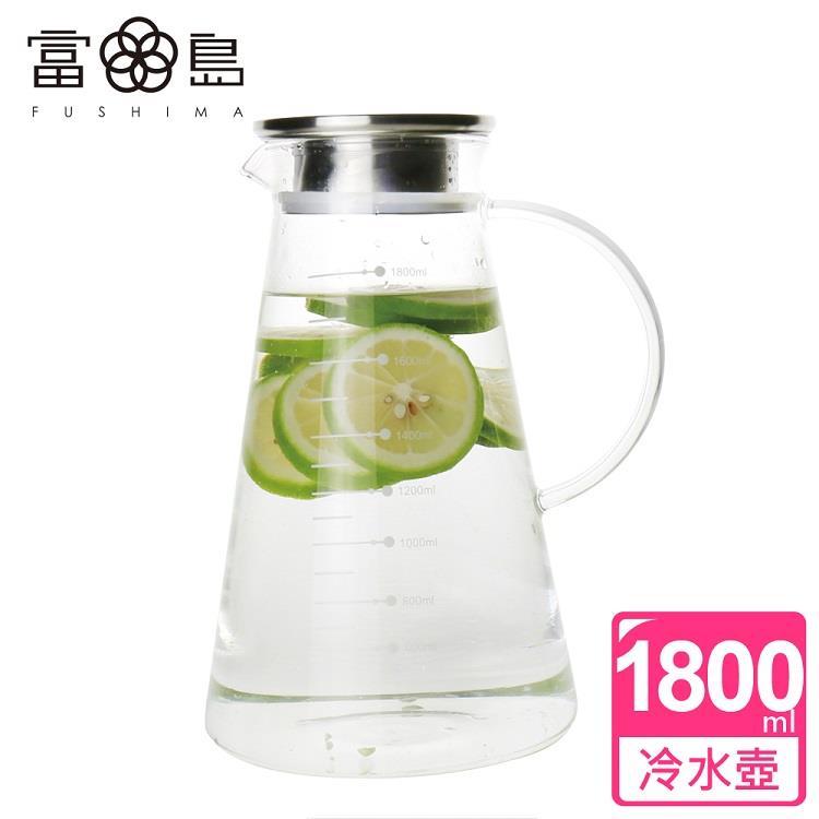 【FUSHIMA富島】Odrink鋼蓋三角冷水壺1800ML