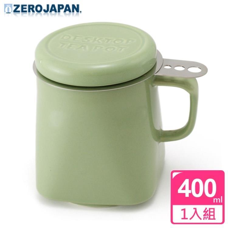 【ZERO JAPAN】陶瓷泡茶馬克杯(大地綠)400cc