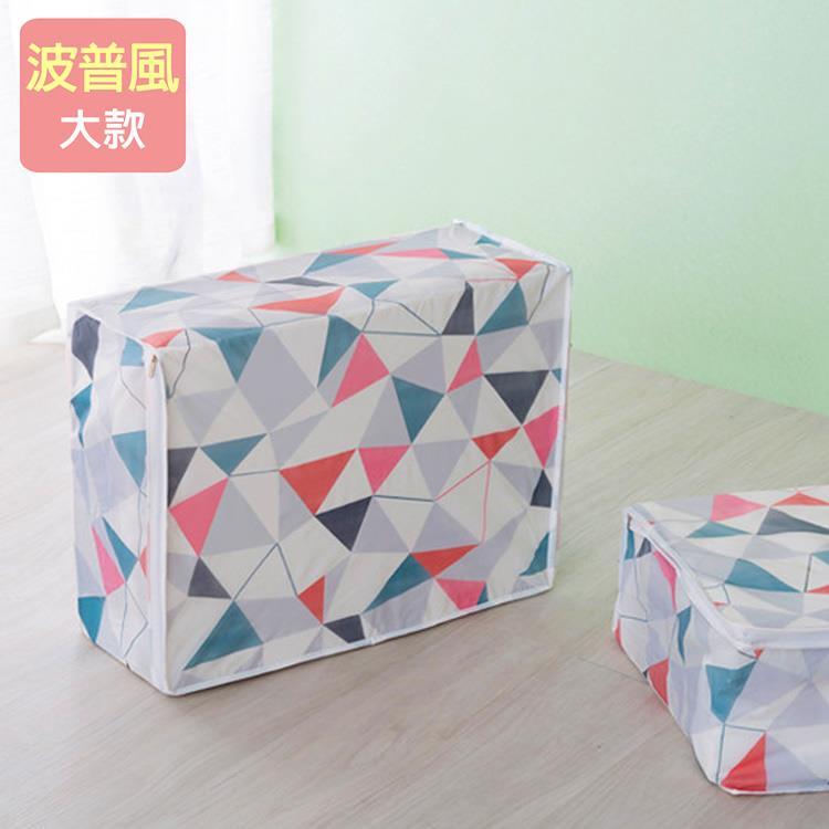 大容量可水洗衣物棉被收納整理袋(波普風)