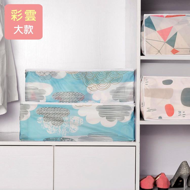 大容量可水洗衣物棉被收納整理袋(彩雲之上)