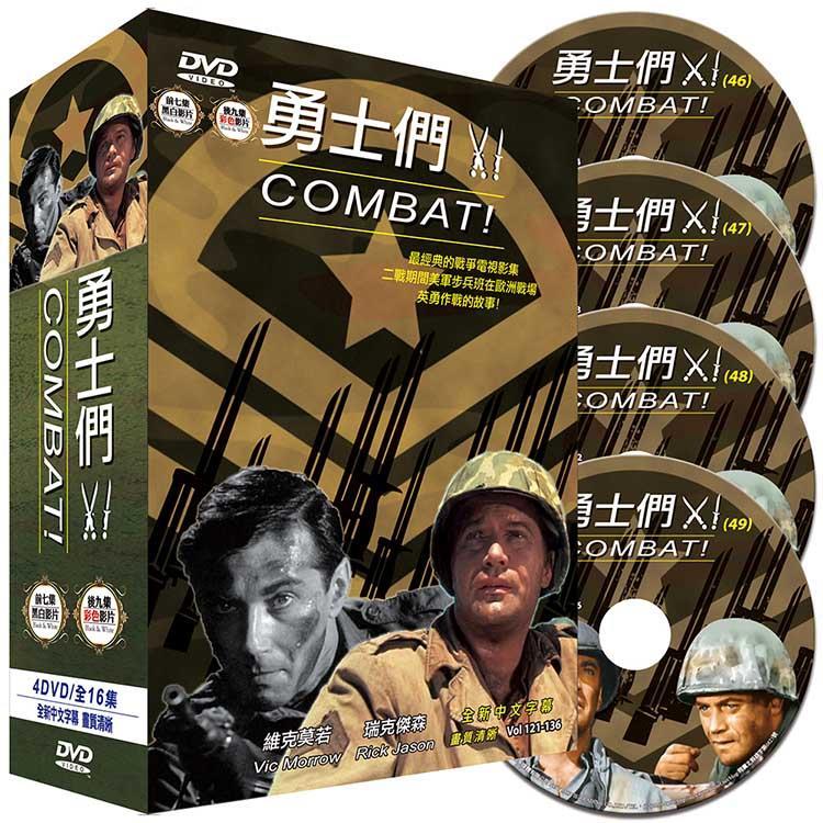 勇士們XI 精裝版4DVD (全新中文字幕 畫質清晰) COMBAT!
