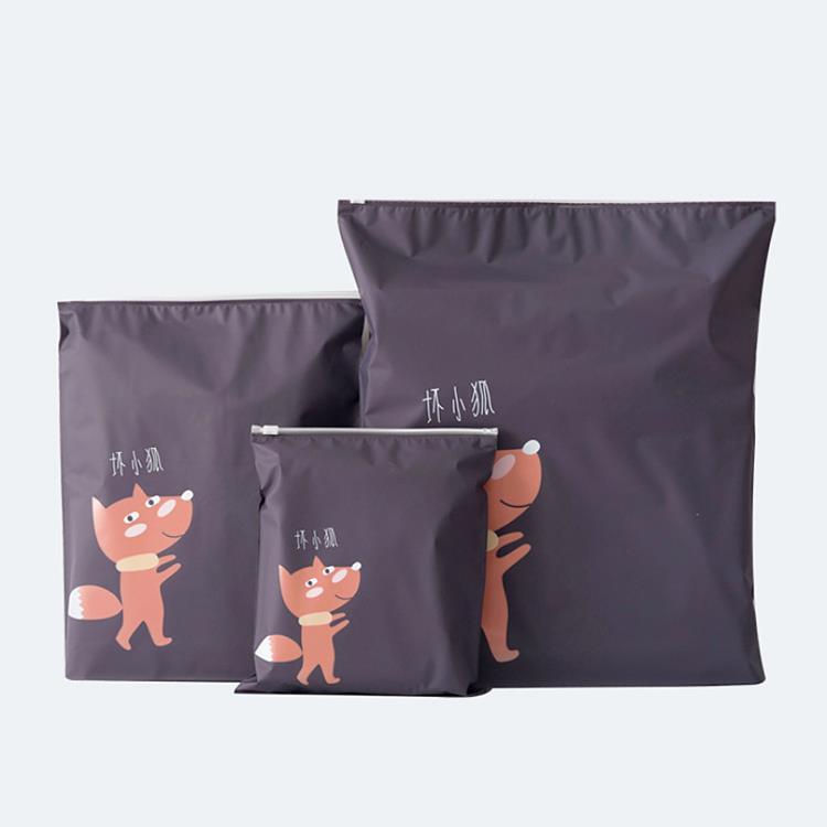 旅行收納防水夾鏈袋3件組-壞小狐