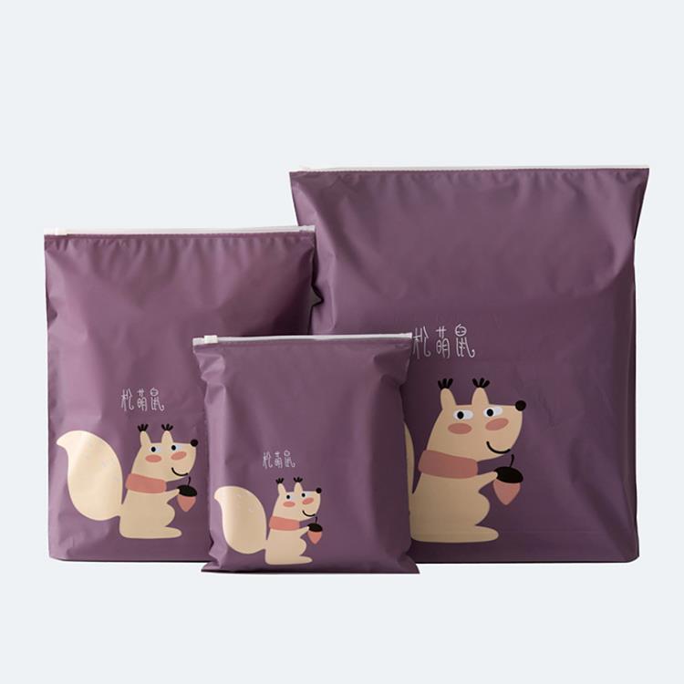 旅行收納防水夾鏈袋3件組-松萌鼠