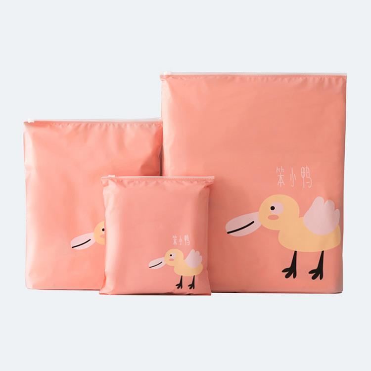 旅行收納防水夾鏈袋3件組-笨小鴨