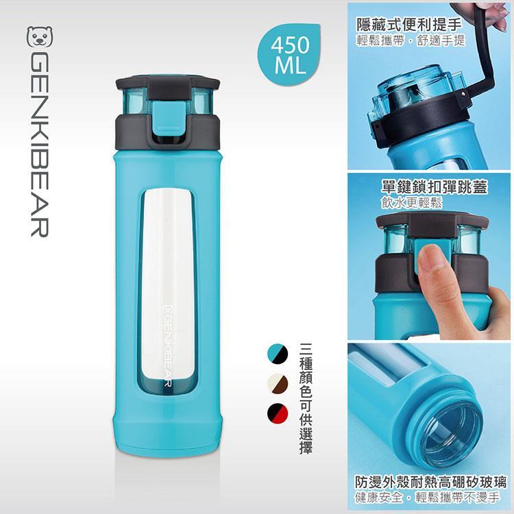GENKIBEAR風雅耐熱玻璃水瓶450ml-曜石黑