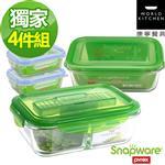 【Snapware 康寧密扣】耐熱玻璃野餐綜合系列4件組