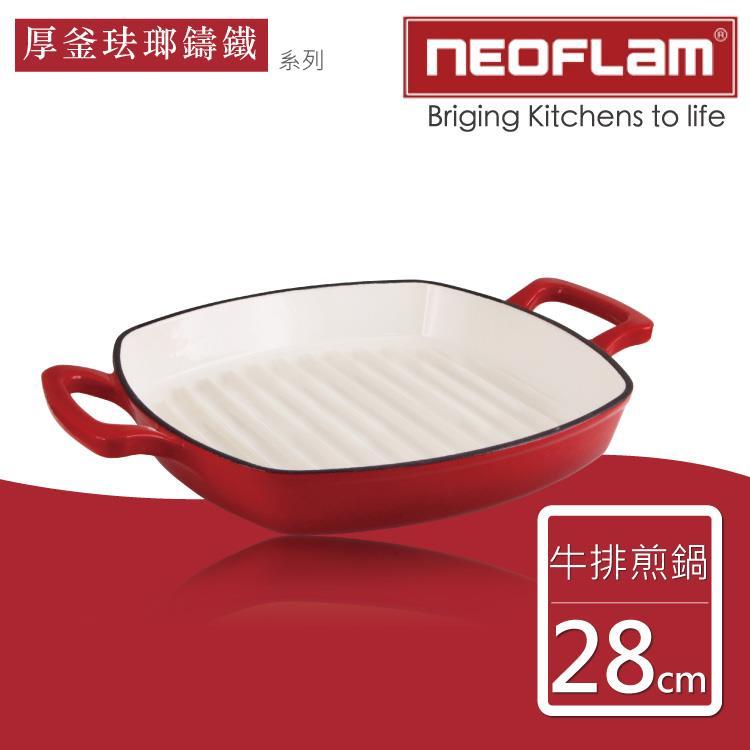 【韓國NEOFLAM】28cm厚釜琺瑯鑄鐵牛排煎鍋-紅色