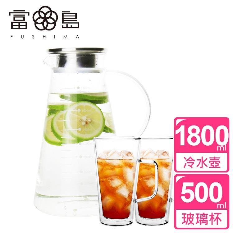 【FUSHIMA富島】典雅風杯壺組(冷水壺1800ML+玻璃杯500ML(把手)*2)