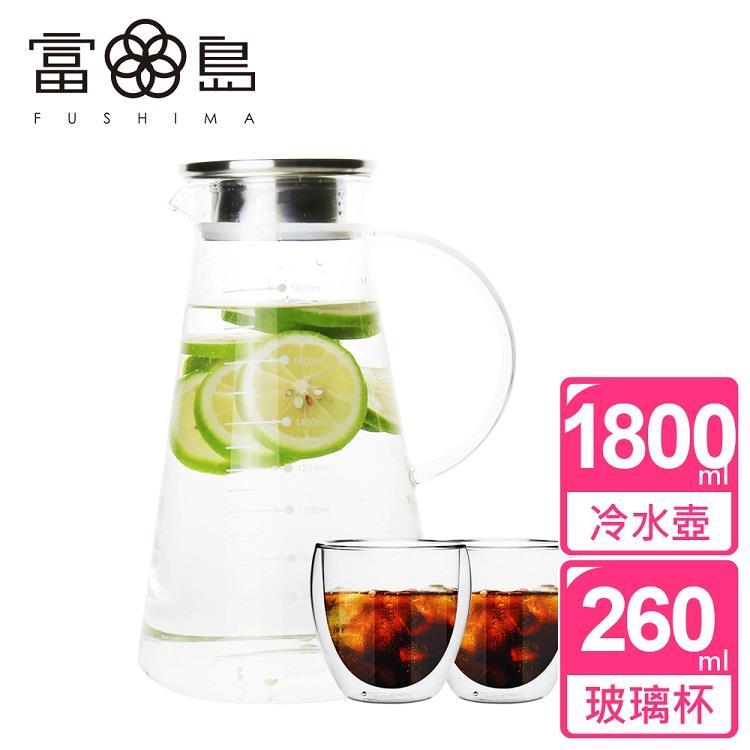 【FUSHIMA富島】典雅風杯壺組(冷水壺1800ML+玻璃杯260ML*2)