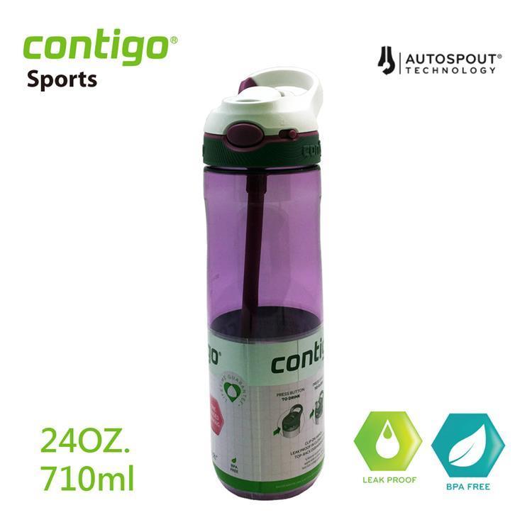 【美國CONTIGO】Ashland運動水壺吸管式710cc(紫)