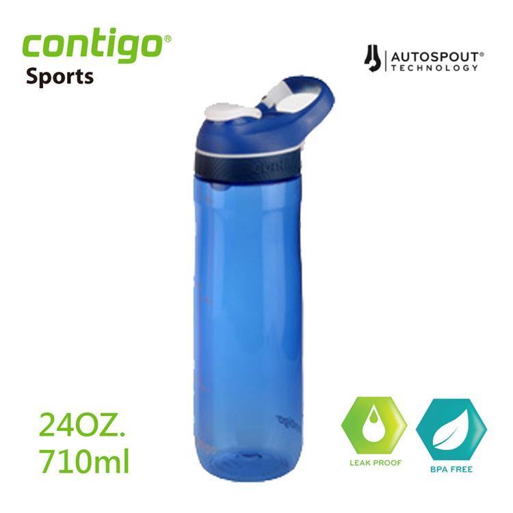 【美國CONTIGO】Cortland運動直飲瓶710cc(藍色)