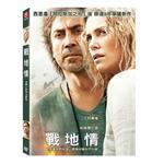戰地情DVD
